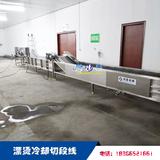 商用粉條殺菌設備